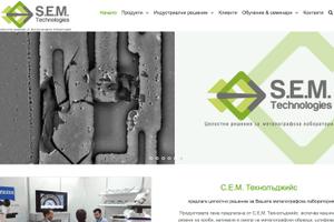 микроскопи и металогравско оборудване
